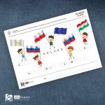 15 rocznica przystąpienia Polskii do Unii Europejskiej